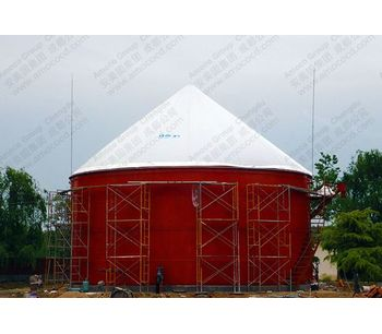Amoco - Model AMC Type - Dantian Double Membrane Biogas Holder