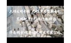 Sugar cane bagasse briquetting machine Video