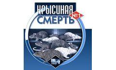 Rats Death - Model 1 - Rodenticide Fresh Bait