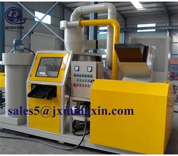 MX-400 Cable wire Recycling Plant - Metal - Metal Recycling