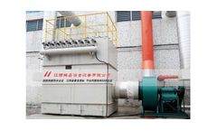 Pulse Dust Removal Equipment