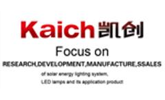 Kaich LED lamps technology achievement appraisal