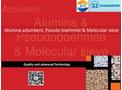 activated alumina adsorbent