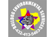 Bulldog Environmental Services, LLC