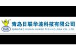 Qingdao Rilian Huabo Technology Co., Ltd.