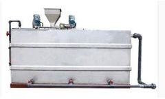 Waterman - Model ZJZ-PAM - Chemical Dosing System for Oilfield