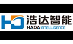 Hada - Model HD-50L-HClO - Hospital Detergent Salt Chlorinator Hypochlorous Acid Machine