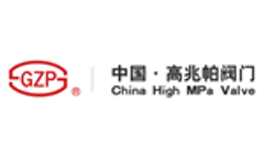 Warmly congratulate China ? Gao Zhapa Valve Manufacturing Co., Ltd. to become the governing unit of Wenzhou Valve Association