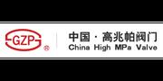 China High Mpa Valve Manufacturing Co., Ltd.