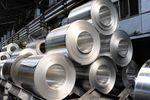 Metals & mining solutions for the aluminum sector - Metal - Aluminium