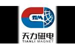 Dongyang Tianli Electromagnetic Equipment Co., Ltd.