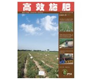 Better Crops China (BCC)