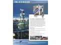 TDHI - Model TD-4100XDC - Oil in Water Monitor - Technical Datasheet