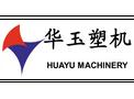 huayu - manufacture of blow moulding machine