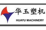 Weifang Huayu Plastic Machinery Co., Ltd.
