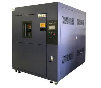 Sailham - Model ZH-TS-150A - Thermal Shock Test Chamber (150L)