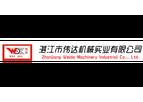 Weijin - Model XQL8 - COAGULATED LATEX SLICER