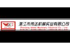 WEIJIN - Model LP400 - Waste Tires crushing machineZhanjiang Weida Crushing MachinePlastic Processing Factory Smash Equipment