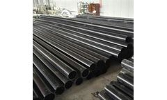 Jonloo - HDPE Pipe for Water Supply