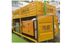 Zhejiang-Lifeng - Model PSSD4-TRP1010 - Sewage Treatment Equipment