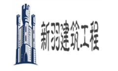 Recall non-compliant 153 600 glue stick dawn of volatile organic compounds