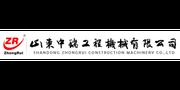 Shandong Zhongrui Construction Machinery Co., Ltd.