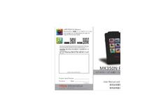 UPRtek - Model MK350D - Compact Spectrometer Brochure