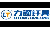 Yanggu Litong Rock Drilling Tools Co.,Ltd