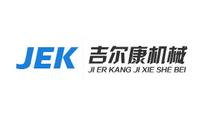 Shijiazhuang Renchun Mesh Equipment Co., Ltd.