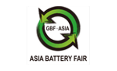 CATL, a Global Leader in Lithium Power Battery, Attending GBF ASIA 2018!