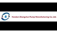 Handan Zhangshui Pump Manufacturing Co., Ltd.