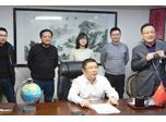 HT and HEC signed a license agreement for Thermal Desorption in 3 Chinese Provinces