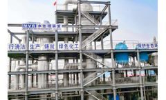 30T/h MVR Evaporation Crystallizer for Chemical Wastewater Treatment (ZLD)