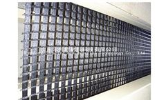 Model b003 - 600KN-50KN - Warp-Knitting Polyester Uniaxial and Biaxial Geogrid