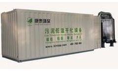 Kintep - Model KSAC - Close Loop Air Circulation Sludge Dryer