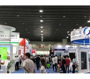 Solar PV World Expo 2021 (PV Guangzhou)-0