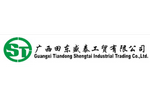 Guangxi Tiandong Shengtai Industrial Trading Co. Ltd.