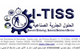 I-TISS Innovative Technology, Industrial Solutions & Services (Al Hulul Al Jizriya)