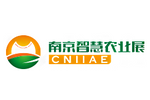 China (Nanjing) International Intelligent Agriculture Expo