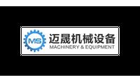 Henan Machinery & Equipment Company Limited