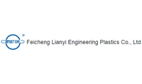 Feicheng Lianyi Engineering Plastic Co., Ltd