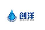 Shanghai Chuangyang Water Treatment Equipment Co.,ltd