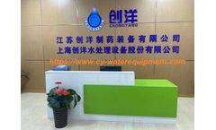 CY-Water - Model CY-RO - Water Treatment Equipment for pharma