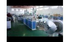 Ultrasonic Overlap Welding Aluminum Plastic Composite Pipe Line Video