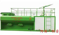 Model HKP-100 - Hydroseeder