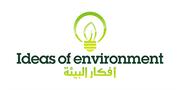 Ideas of Environment
