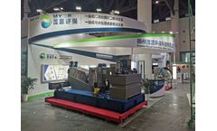 Leading MDS Volute Sludge Dewatering Machine Supplier attending Water Exhibition