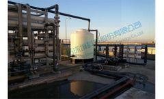 Large Scale Skid Mounted Brackish Water Desalination Plant