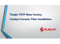 Type Glass Factory Case Study Brochure