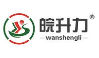 Anhui WSL Geosynthetics Co., Ltd.